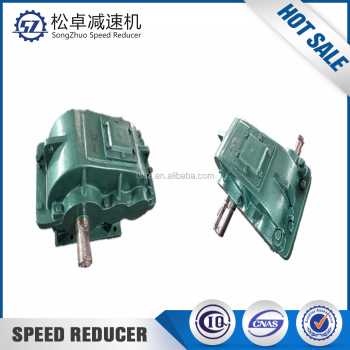 ZQ series 250-1000 double circular Acr cylindrical gear reducer