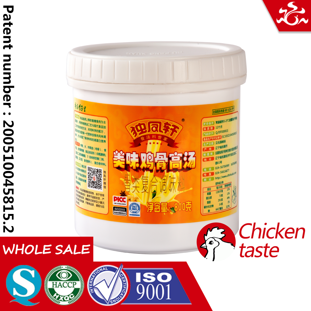 3032018010 Delicious chicken soup hot pot condiments
