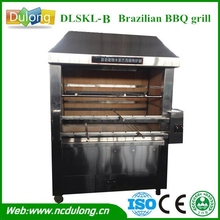 Large capacity CE approved gyros grill machine for sale