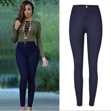Wholesale 2016 Autumn Fashion Women Pencil Tight High Waist Pant Jeans Ladies Integral Stretch Slim Skinny Denim Jean