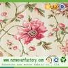 /product-detail/pp-non-woven-fabric-with-printing-different-kinds-of-fabrics-with-pictures-60329889467.html