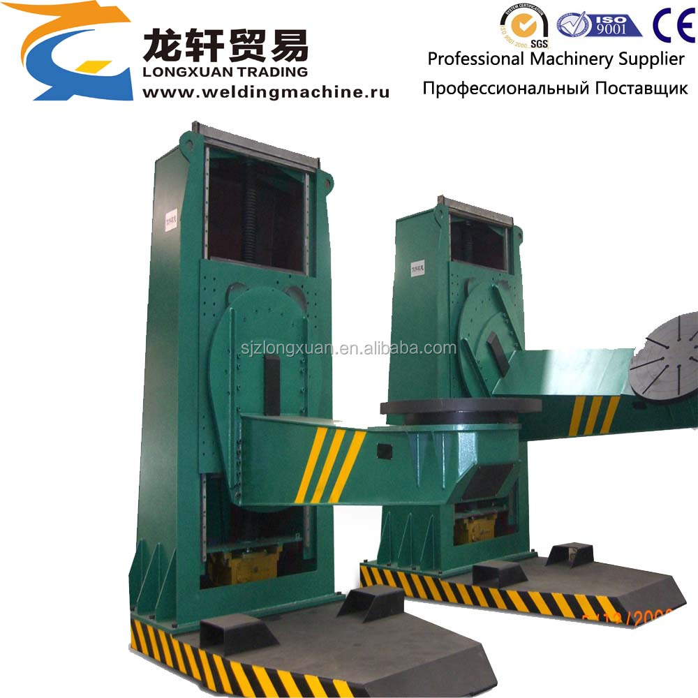 Made in China HBL L type welding positioner