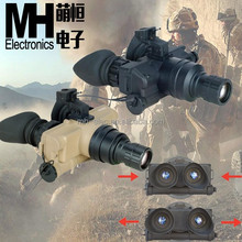 Military Head Mounted Gen 3 PVS-7 Night Vision Goggles
