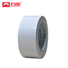 Tensile strength leather adhesive kraft paper tape