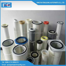 air filter hepa filter cloth and air filter manufacturer OEM 28113-H1915