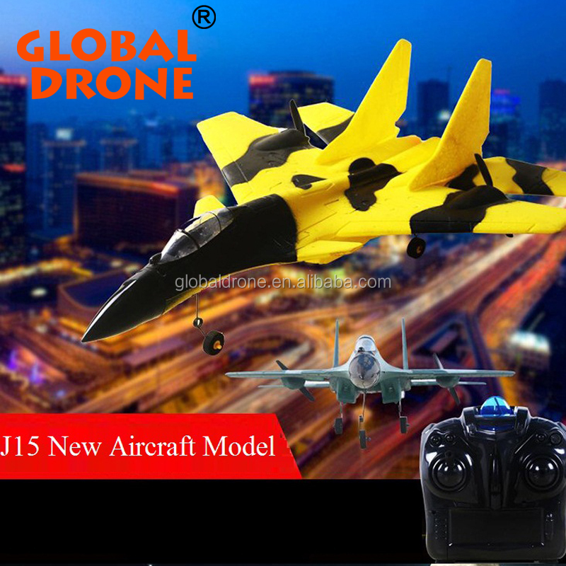 New arrival high quality 2.4G 2CH RC Plane rc jet plane SU-27/J15 RC fixed-wing glider aircraft with led light