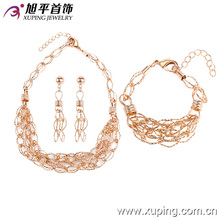 62378 Xuping woman accessories jewellery magnet beads gold jewelry set imitation jewelry