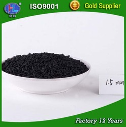 High PH Value Coal Based Activated Carbon for Adsorbing Acid Gases