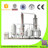 Big capacity new condition waste motor oil recycle machine to new base oil and diesel fuel