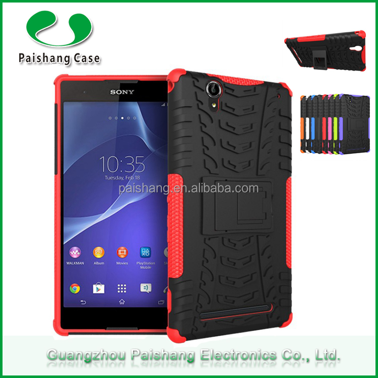 Best selling antiskid phone case with rough surface back cover for sony xperia t2 ultra