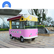 Outdoor Food Cart, Environmental Food Car