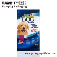 Guangdong DQ PACK pet food packaging bag with resealable zipper