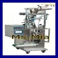Small Sachet Power,Granules Packaging Machine for coffee,sugar medical pills, food Stuffs, plant seeds, washing powder
