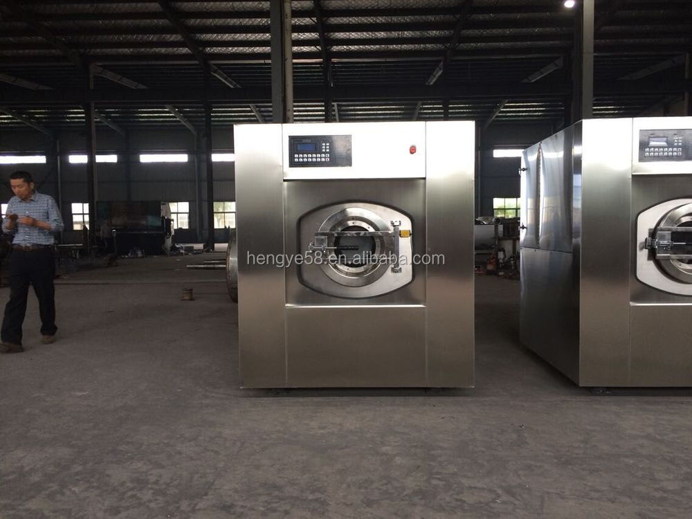 Automatic washer extractor/commercial washer extractor/Industrial washer extractor