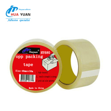 bopp self adhesive tape brown box packing/sealing tape