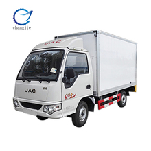JAC 4X2 small van cargo refrigerated truck with standby electric power option