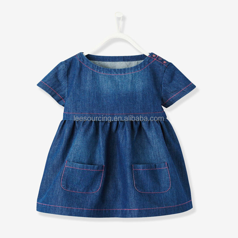 New fashion jeans frocks designs short sleeve baby girl denim dress