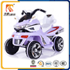New arrival kids mini electric 4 wheel chinese motorcycle cheap motorbike for baby