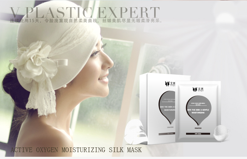 Moisturizing whitening mask, hyaluronic acid mask OEM/ODM
