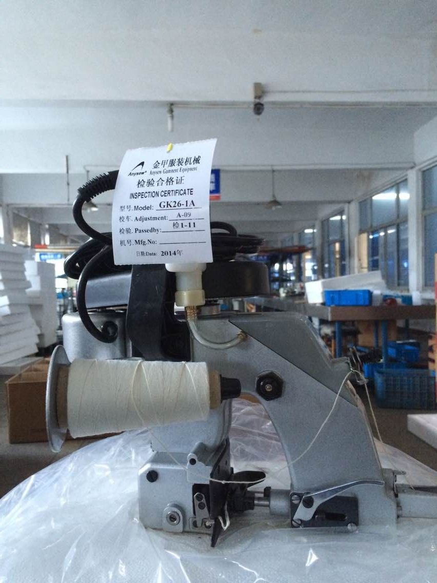 GK26-1A bag closer sewing machine
