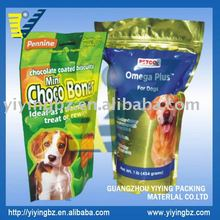 printed pet food packaging bag