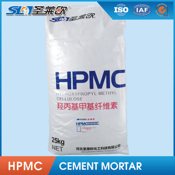 Manufacturer supply HPMC for construction mortar