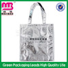 professional supply 2015 non woven textile bag