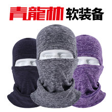 2017 New Polar Fleece Neck Warmer for Motorcycle and Skiing Full Face Mask Hats for Man and Women