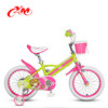 good market Hot selling 12 inch bicycle for children /new model kid cycle double wall alloy rim /china baby bicycle online sales