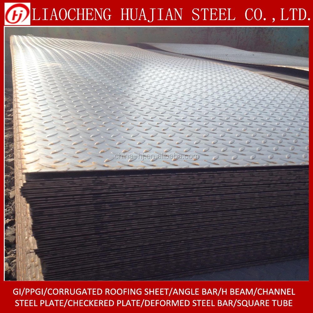 price of checkered plate astm a36 steel equivalent carbon steel plate