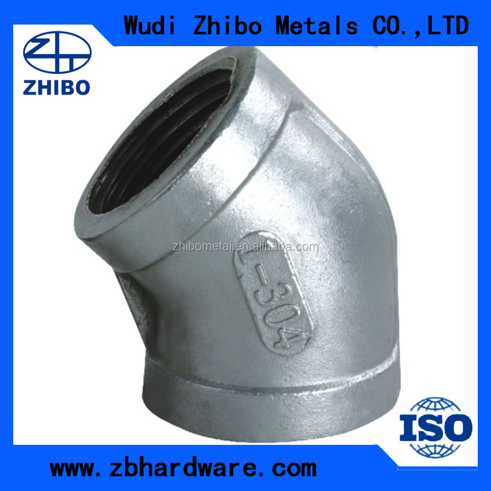 stainless steel Pipe Coupling, Pipe Sleeve Coupling china OEM factory
