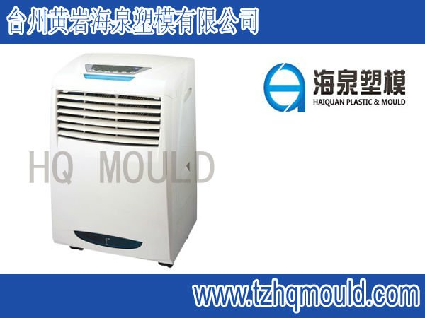 durable and high quality air cooler plastic injection mould , plastic injection mould,air cooler house hold appliance mould