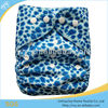 Pocket one size washable baby cloth diaper cover