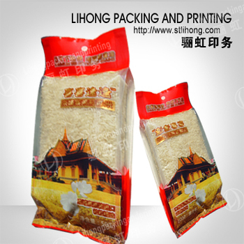 High Barrier Customized Gravure Printing Laminated Plastic Rice Bags For Sale