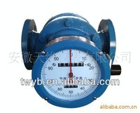 Digital fuel light oil flow meter outptut 4~20mA/pulse