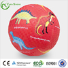 ZHENSHENG Rubber Exercise Ball