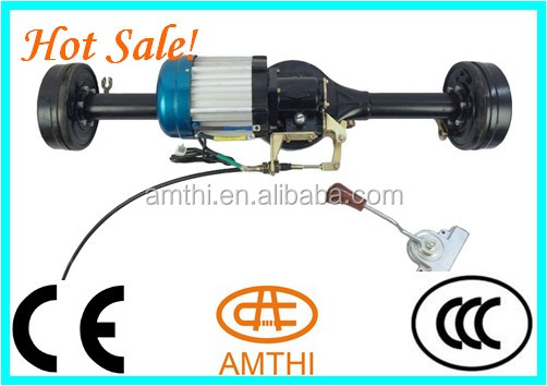 electric vehicle differential axle with 2 speed, CE approved 48V 800w electric tricycle motor, electric motor rear axle