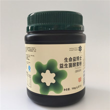 1000cc black HDPE hand grip plastic Jar for healthy partner probiotics