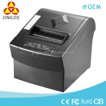 Serial+USB+Ethernet Thermal Receipt Printer JJ800A