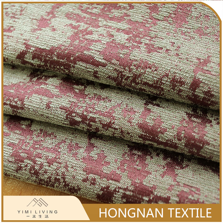 Top quality new sunshade jacquard heavy fabrics for curtains