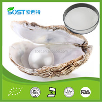 Beauty product skin care cosmetic grade pearl powder