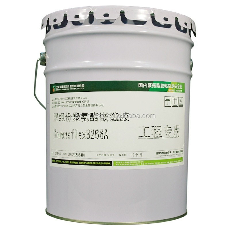 2-Part Polyurethane Thixotropic Concrete Joint Sealant in High Elasticity