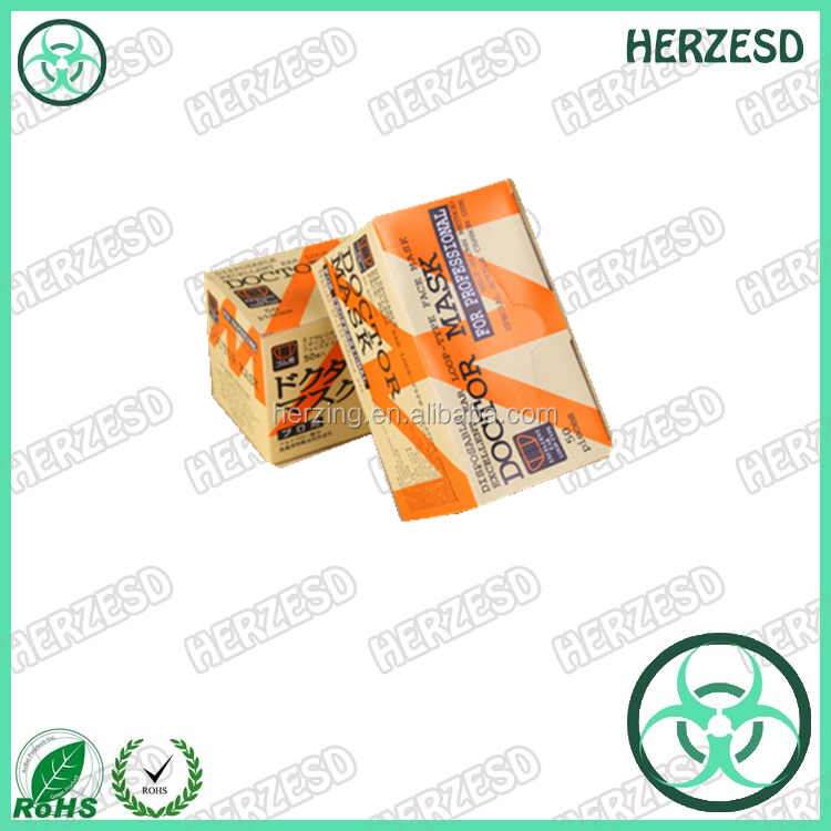 High quality 4 ply active carbon anti-flu disposable face mask