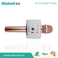 Cell phone accessories Wireless Microphone and Hifi Speaker