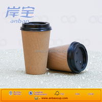 Patented ripple Superb disposable copper drinking cups paper cup 16oz