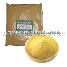 100% pure yeast extract powder for food flavor, seasoning and nutrition