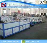 PVC conduit/electric wire cover pipe production line