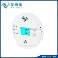 Low Level Carbon Monoxide Detector With Different Frequencies