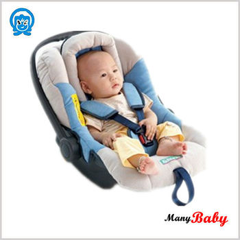 high-end car baby seat