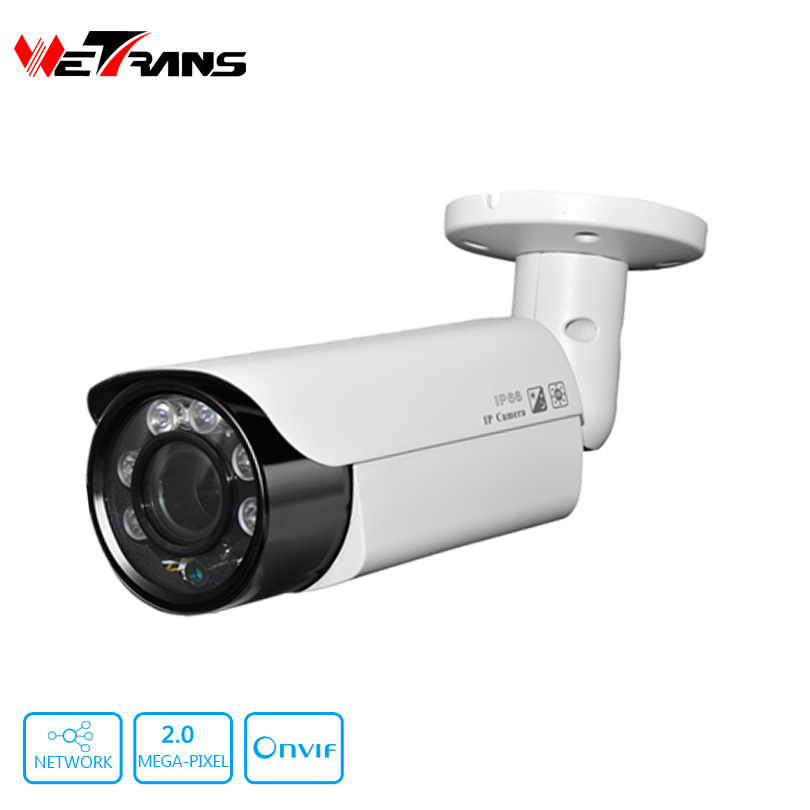 TR-IP20AR731L Starlight CCTV Camera 1920*1080P 25/30fps 3516C+SONY IMX291 H.265 IP Camera